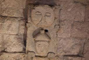 Płaskorzeźba datowana na XIII w.