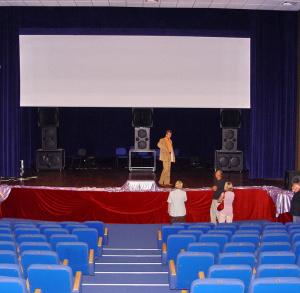 Buskie Samorządowe Centrum Kultury - Kino Zdrój