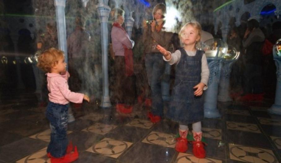 Wystawa Bajkowy Świat- Zaczarowana brama