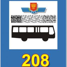 Ruszyła nowa linia autobusowa do Buska-Zdroju