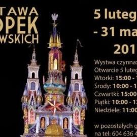 Przejazd na wystawę szopek krakowskich w Wiejskim Domu Kultury w Szańcu