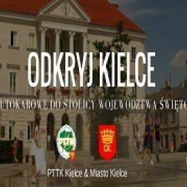 Promocja Miasta Kielce wśród kuracjuszy z Buska i Solca Zdroju